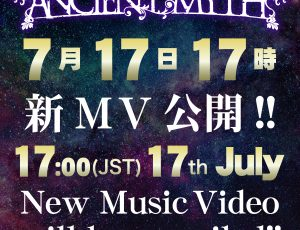 """ANCIENT MYTH 2nd Music Video from """"ArcheoNyx"""""""