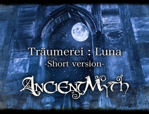 Träumerei : Luna (Short version)
