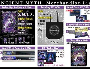 新グッズ情報 / New Merchandise information